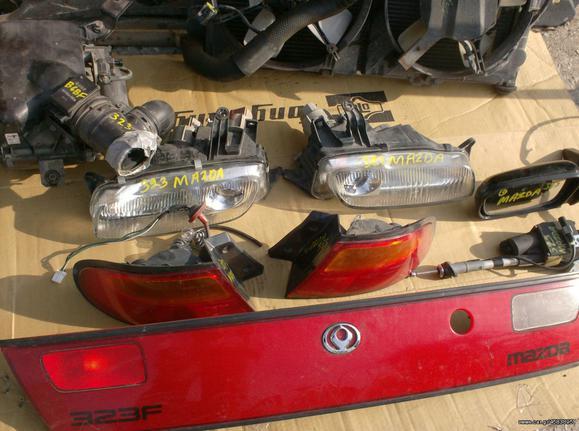MAZDA 323 F Ανταλλακτικα & Αξεσούαρ   Αυτοκινήτων   Φωτισμός & Φωτιστικά   Φανάρια Πίσω  Πρόσθεσε κατηγορία