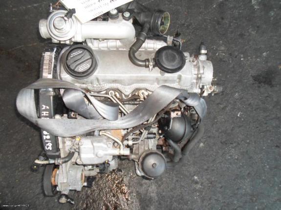 ΚΙΝΗΤΗΡΑΣ AUDI A3 - SEAT LEON / TOLEDO - SKODA OCTAVIA - VW BORA / GOLF 1.9TDΙ 110PS 110.000KM ΚΩΔ. ΚΙΝΗΤΗΡΑ AHF, MOD 1997-2005