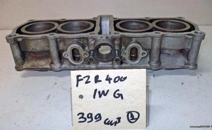FZR 400 1WG  399cm3  KΥΛΙΝΔΡΟΙ