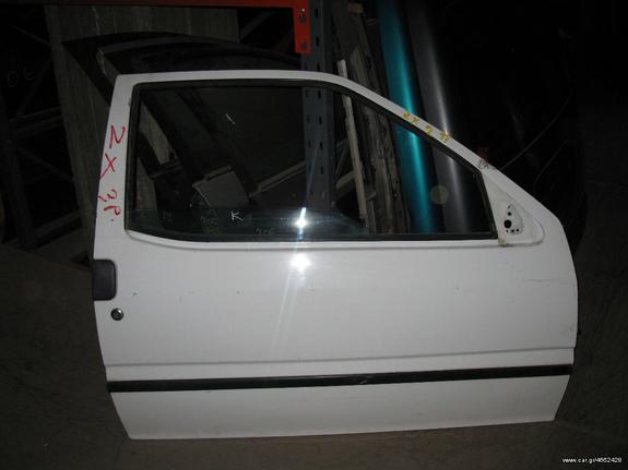 ΠΟΡΤΑ ΔΕΞΙΑ 3ΘΥΡΟ CITROEN ZX  1991-1997