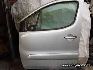 PEUGEOT PARTNER / CITROEN BERLINGO 08-> ΠΟΡΤΑ LH