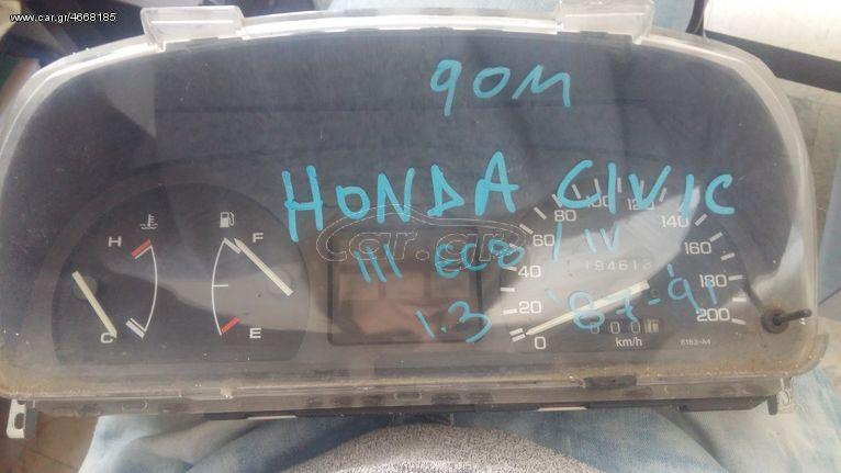 HONDA CIVIC III EC8/IV 1.3 ΚΑΝΤΡΑΝ '87-'91 ΜΟΝΤΕΛΟ