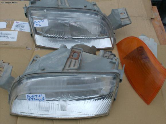 FIAT PUNDO Ανταλλακτικα & Αξεσούαρ » Αυτοκινήτων » Φωτισμός & Φωτιστικά » Φανάρια Εμπρός