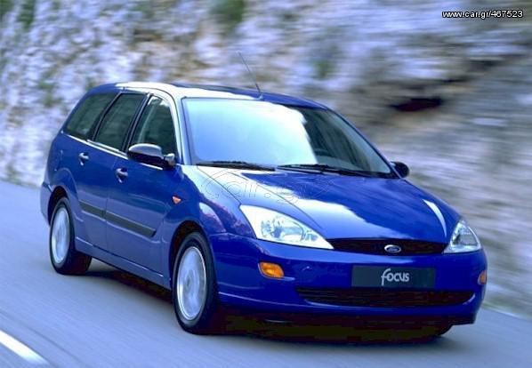 Ford Focus '99 ΑΝΑΚΥΚΛΩΣΗ 2019