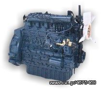 KUBOTA F2302 - F2402 - F2503 - F2803