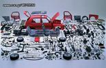 VW GOLF 3 ΚΑΠΑΚΙ ΙΜΑΝΤΑ ΧΡΟΝΙΣΜΟΥ 1900cc TURBO DIESEL '94-'98 ΜΟΝΤΕΛΟ-thumb-1