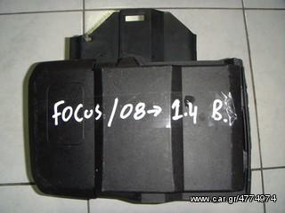 ΒΑΣΗ ΜΠΑΤΑΡΙΑΣ FORD FOCUS 08--> -ΡΩΤΗΣΤΕ ΤΙΜΗ-ΑΠΟΣΤΟΛΗ ΣΕ ΟΛΗ ΤΗΝ ΕΛΛΑΔΑ