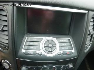 INFINITI EX37 ΟΘΟΝΗ GPS NAVIGATION SYSTEM