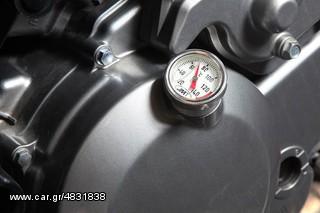 Τάπα λαδιού με δείκτη θερμοκρασίας Suzuki