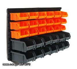 30 ΤΕΜ. Πλαστικά σκαφάκια ραφακια για μικρά αντικείμενα
