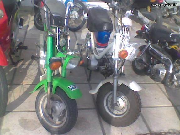 Yamaha Chappy LB 50 '98 chappy 50 LB