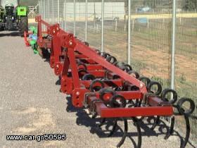 Γεωργικό καλλιεργητές-ρίπερ '16 *