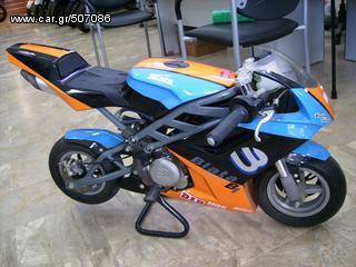 Μοτοσυκλέτα mini..moto '07 BLATA B1 50