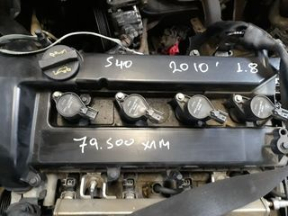μοτερ VOLVO S40 1.8 B4184S11 2004-2011