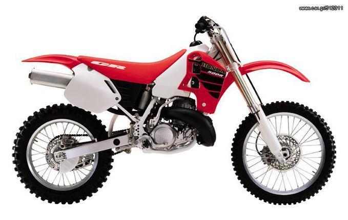 Honda '01  ta panta gia cr 500 apo 89-20