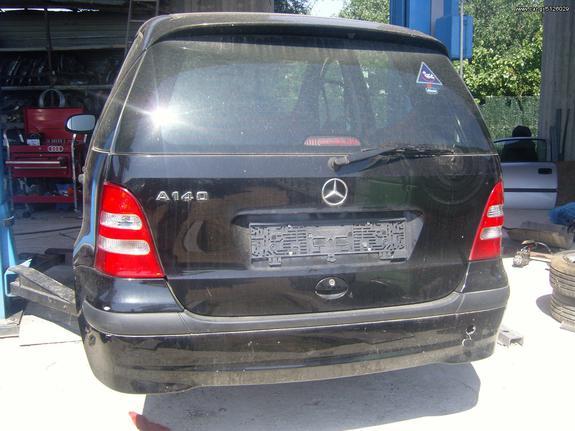 Παρμπρίζ - παράθυρα - φινιστρίνια Mercedes A-140 04'