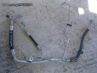 σωλήνες Air condition Mercedes A-140 04'