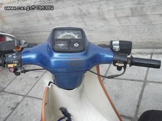 Yamaha Town Mate '93 T50 ΕΥΡΩΠΑΙΚΟ  ανταλακτικα
