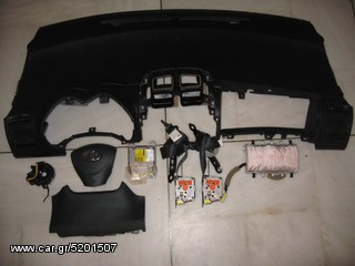 AURIS airbag σετ, ψυγεια κοπμλε με μετωπη, κινητηρας σασμαν πολλα ανταλλακτικα