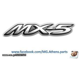 MX5 mazda Φωτογραφίες & Τιμές προφυλακτήρας πατάκια Hardtop Κουκούλα Προβολάκια Ομίχλης τάπα βενζίνης MX5 NA NB NC mk1 mk2 mk3