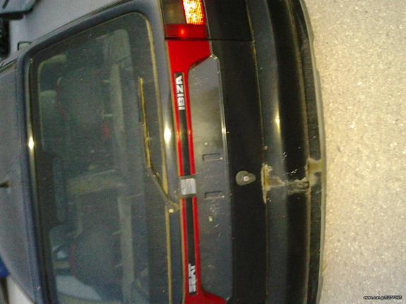 Seat Ibiza '92