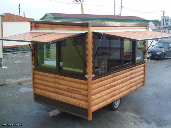 Skretas 2010 micro cafe