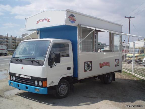 Mitsubishi '96 CANTER