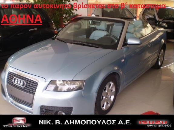 Audi A4 '04 1.8T CABRIO