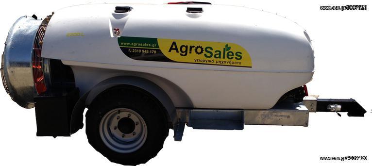 Agrosales '19