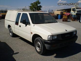 Opel Campo '95 CAMBO ΨΥΓΕΙΟ