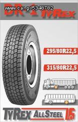 Φορτηγό Άνω Των 7.5τ αλλο '14 Ελαστικά TYREX MADE IN RUSSIA