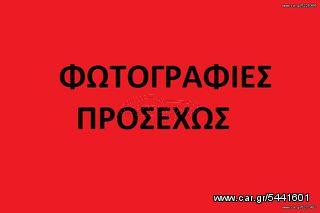 ★★ ΡΕΖΕΡΒΟΥΑΡ ΠΕΤΡΕΛΑΙΟ ΚΑΙ ΒΕΝΖΙΝΗ NISSAN NAVARA D22  ★★