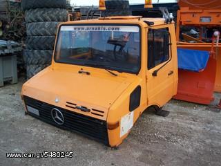 Unimog  425 '86