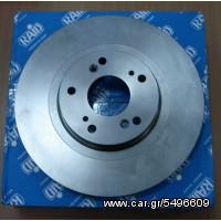 Δισκόπλακες RAID Εμπρόσθιες Standard FIAT Punto II (99)1.2 8V / 1.2i (09/99 -) (240.5 x 11 mm) (240.5 x 11 mm) 2130400320 www.autoliatas.gr