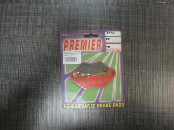 ΤΑΚΑΚΙΑ PREMIER P159