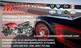 Skoda Felicia 1300cc  MHXANH & SASMAN   95-2001       [D]-thumb-2