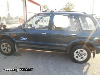 Πωλούνται Ανταλλακτικά Από Kia Sportage 1995' 1988cc