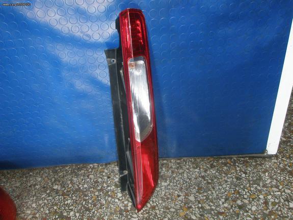 Vardakas Sotiris car parts(Ford Focus aristero dexio 2005-2008)