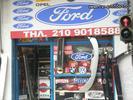 Vardakas Sotiris car parts(Ford Focus aristero dexio 2005-2008)-thumb-2