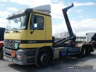 Mercedes-Benz '97 2640/2540 ACTROS (ABS)