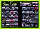 ΒΑΣΗ ΜΗΧΑΝΗΣ ΥΔΡΑΥΛΙΚΗ FORD FOCUS 1.6D TDCi ΜΟΝΤΕΛΟ 2004-2011-thumb-3