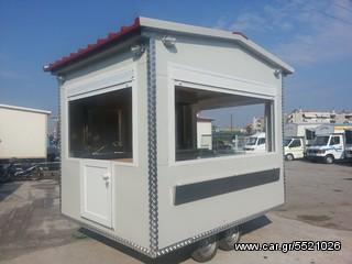 Φορτηγό έως 7.5τ καντίνα '14 Mini caffe 6.5m2