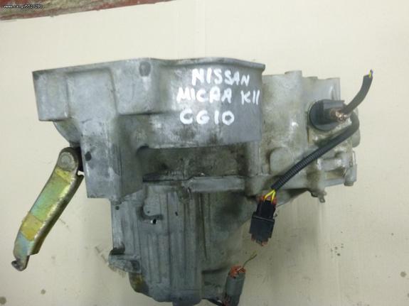 NISSAN MICRA K11 1.0 '92-'02 ΣΑΣΜΑΝ