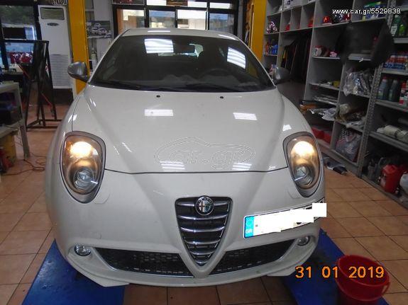 Bizzar Alfa Romeo Mito Android 9.0 Pie 4core Navigation Multimedia (Δώρο Κάμερα)*....autosynthesis.gr