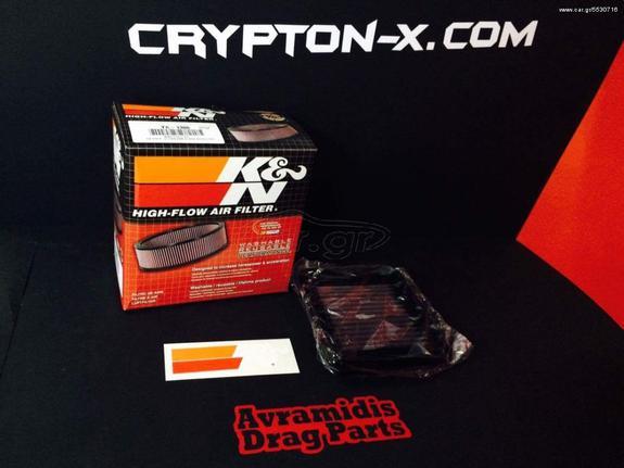 Φίλτρο Αέρα➡️➡️➡️➡️ K&N Crypton x 135