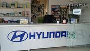 KALYVIDOU AUTOPARTS Διακόπτες Alarm Για  Μοντέλα HYUNDAI - KIA - CHEVROLET - DAEWOO-thumb-5
