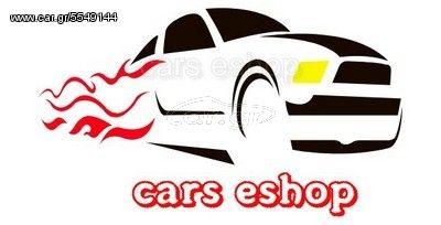 VW TOUAREG (2003-2007) ΦΤΕΡΟ EΜΠΡΟΣ ΑΡΙΣΤΕΡΟ (ΓΝΗΣΙΟ)