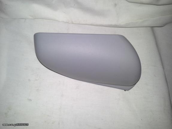 Κεφαλας Lancia δ 93-99 καβουκι καθρεπτη δεξιο