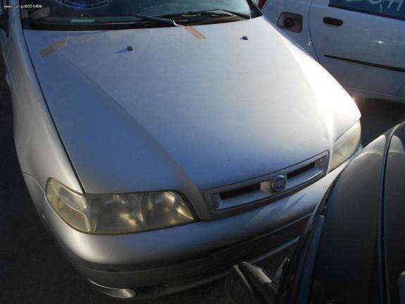 Πωλούνται ανταλλακτικά από Fiat Albea 1600cc 2003'