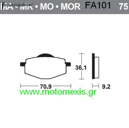 ΤΑΚΑΚΙΑ ΦΡΕΝΑ ΥΑΜΑΗΑ TZR, YBR, RD, FZ6, XJ, MT O3, YZFR1,GTJ. τηλ 2310 522 224